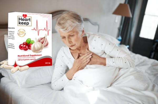 HeartKeep Prix